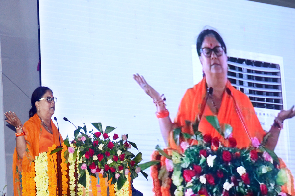 pali news : Chief Minister Vasundhara Raje inaugurated development works in Pali during rajasthan gaurav yatra - Pali News in Hindi