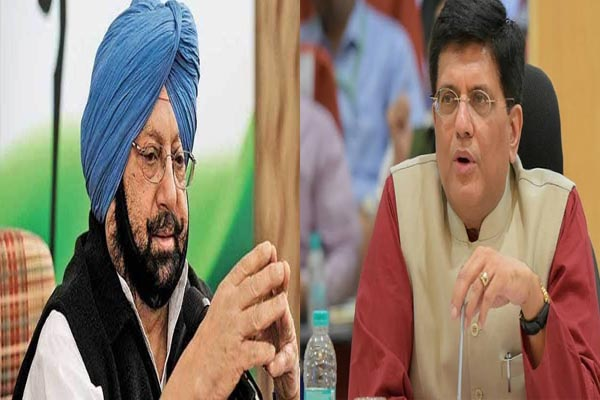 Capt Amarinder Singh asks Piyush Goyal for special concessions for industry in border districts - Punjab-Chandigarh News in Hindi