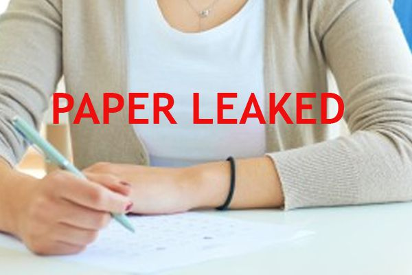 Bihar intermediate biology question paper leaked - Patna News in Hindi