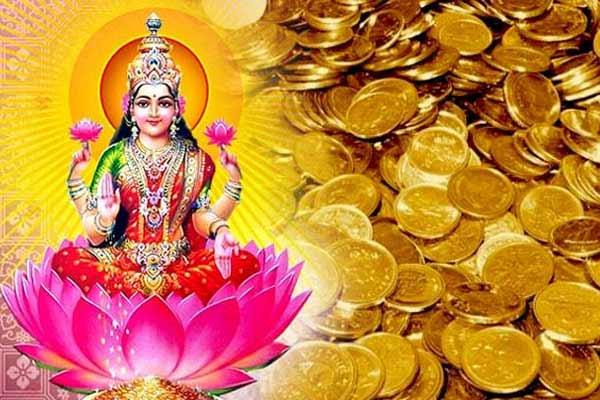 ये उपाय करने से खुश होती है मां लक्ष्मी, कर्ज से मिलेगी मुक्ति बिजनेस में होगा लाभ