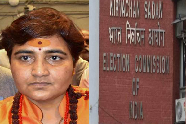 Disputed statement of Sadhvi Pragya Singh  On  Election Commission sought report - Bhopal News in Hindi