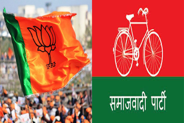 SP, BJP workers clash during Cooperative Bank election nomination in UP - Kannauj News in Hindi