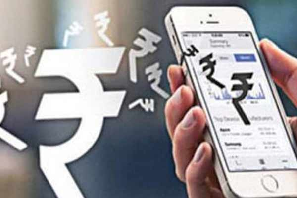 Penetration in bank account in Jaipur, one lakh rupees hit - Jaipur News in Hindi