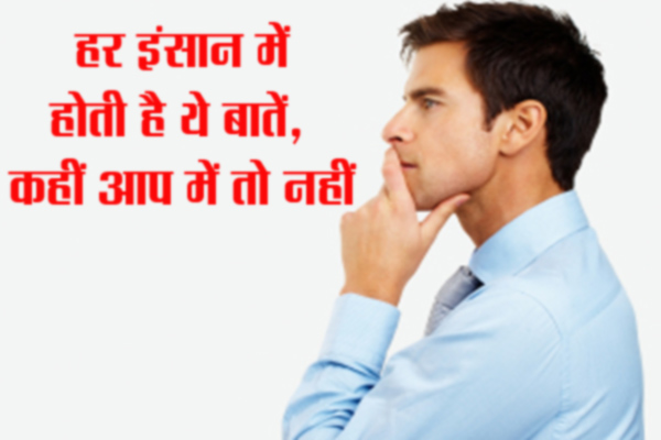 Do you Know This News is true - Weird Stories in Hindi