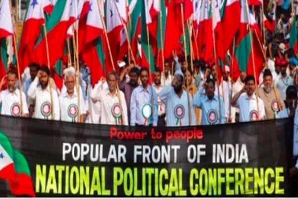 PFI Turkey links dangerous for country security, Sufi Board wants thorough probe - India News in Hindi