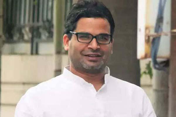 Prashant Kishore open for Punjab Congress campaign - Punjab-Chandigarh News in Hindi