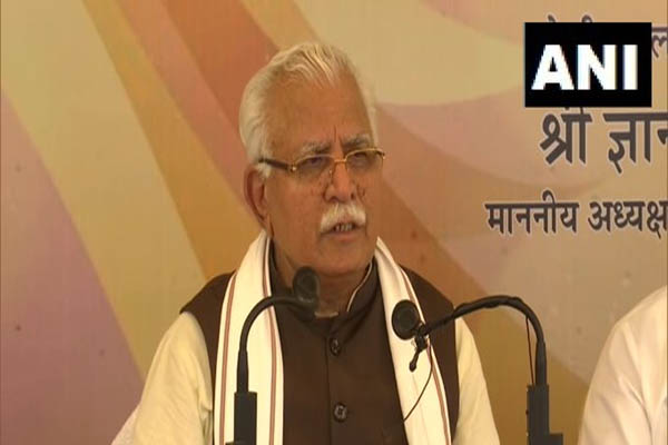 Paragliding will be held in Panchkula, Haryana - Manohar Lal Khattar - Chandigarh News in Hindi