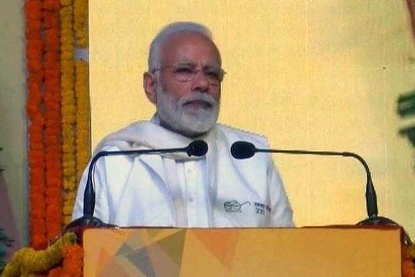 Prime Minister Narendra Modi laid the foundation stone for projects in Haryana - Kurukshetra News in Hindi