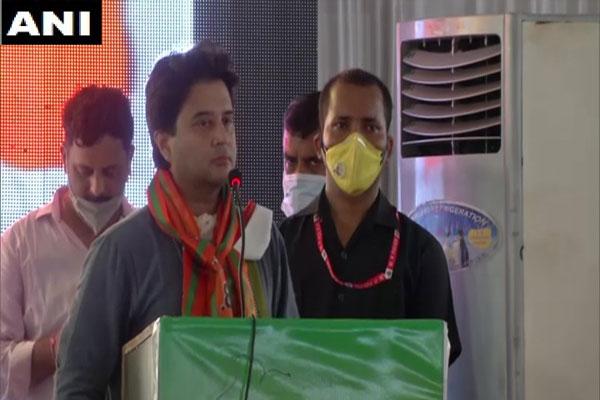 BJP leader Scindia attacked Kamal Nath, said- 15 months ago, put a lockdown for public in Vallabh Bhavan - Delhi News in Hindi