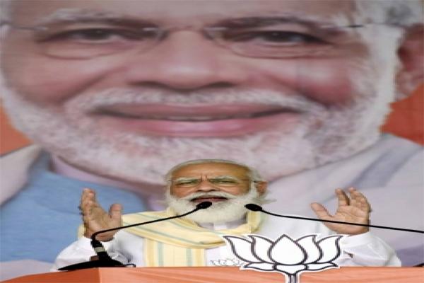 Oppn indulged in scaremongering on CAA, Art 370: Modi - Bettiah News in Hindi