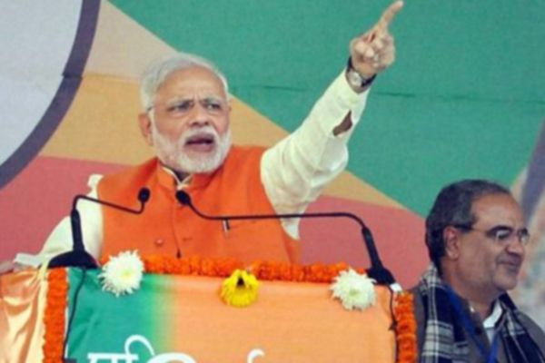 PM Narendra Modi to Address Parivartan Rally in Lucknow Today - Lucknow News in Hindi