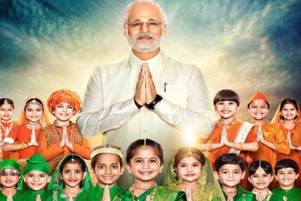 PM Narendra Modi biopic starring Vivek Oberoi to be released on OTT - Bollywood News in Hindi