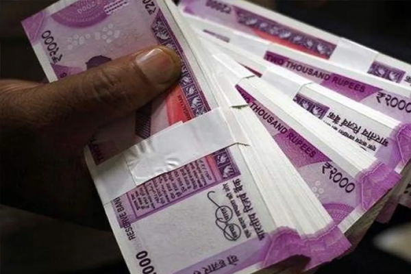 Now Rs 9.99 crore in the bank account of daily wage laborers in Bihar! - Patna News in Hindi