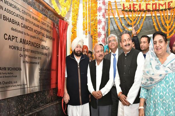 Capt Amarinder Singh inaugurated Cancer Hospital - Sangrur News in Hindi