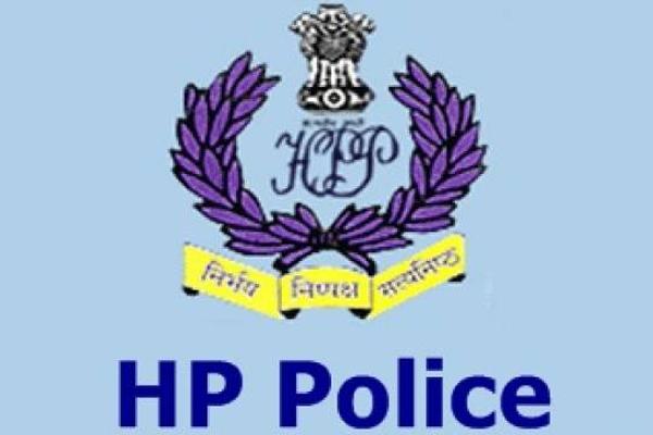 पुलिस आरक्षी पद के लिए लिखित परीक्षा 11 अगस्त को