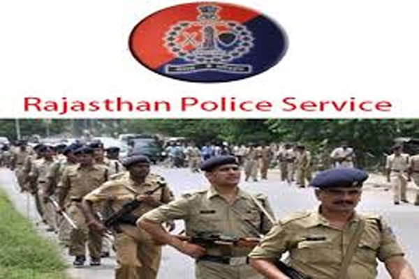 Rajasthan Constable Recruitment - Examination will be conducted in two shifts daily on 6 7 and 8 November - Jaipur News in Hindi
