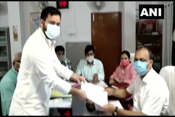 Bihar election - RJD leader Tejashwi Yadav filed nomination - Hajipur News in Hindi