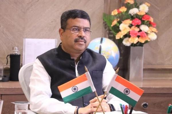 देश की शिक्षा प्रणाली में शामिल होंगे भारतीय ज्ञान और परंपराएं : केन्द्रीय शिक्षा मंत्री धर्मेन्द्र प्रधान