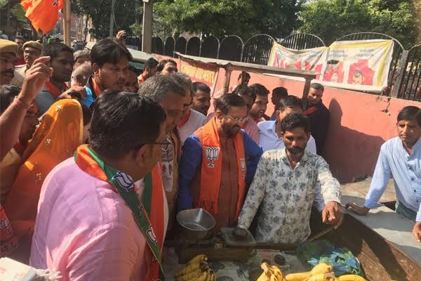 BJP booth to start Mahaampark campaign - Jaipur News in Hindi