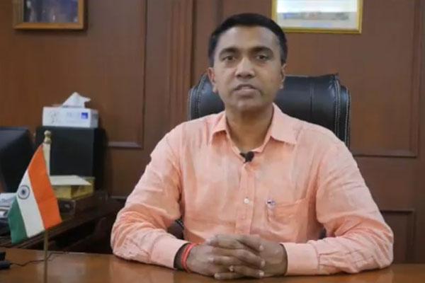 Goa night curfew, weekend lockdown, Chief Minister Pramod Sawant announced - Panaji News in Hindi