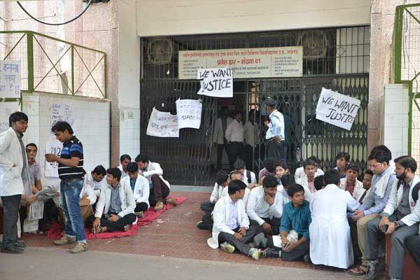 doctors to start protest in UP for DR Bansal - Allahabad News in Hindi