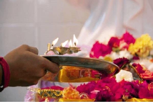 Do not forget this work while doing puja - Jyotish Nidan in Hindi