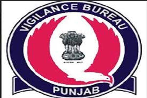 Vigilance caught Patawari with bribe in kapurthala - Kapurthala News in Hindi