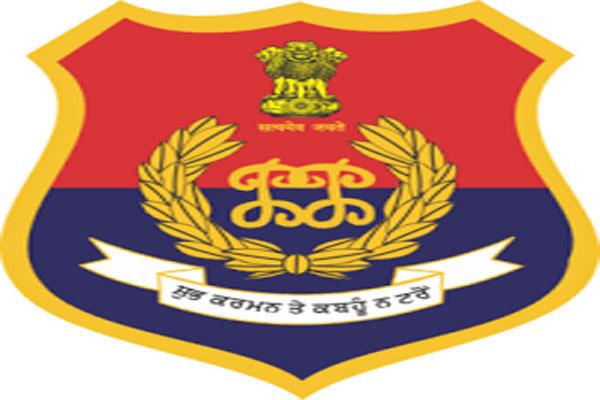 Punjab police busted illegal drug racket - Punjab-Chandigarh News in Hindi