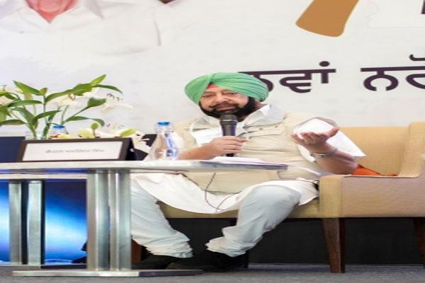 Punjab CM asks Modi to clear scholarship scheme dues - Punjab-Chandigarh News in Hindi