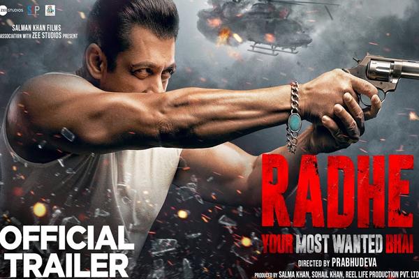 विभिन्न प्लेटफार्म पर 42 लाख व्यूज के साथ 'राधे' बनी सबसे ज्यादा देखी जाने वाली फिल्म!