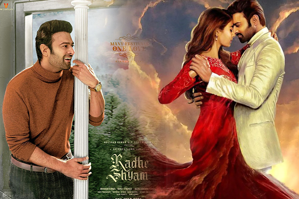 The team of Radheshyam greeted the countrymen with various unique posters of Prabhas! - Bollywood News in Hindi
