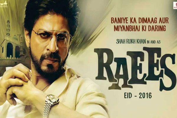 raees purely fictional film says producer - Bollywood News in Hindi