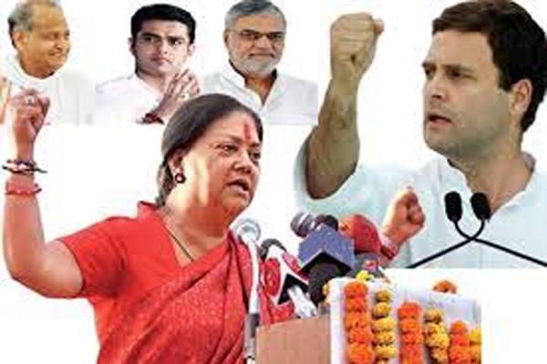 Rahul road show on October 24 - Jaipur News in Hindi