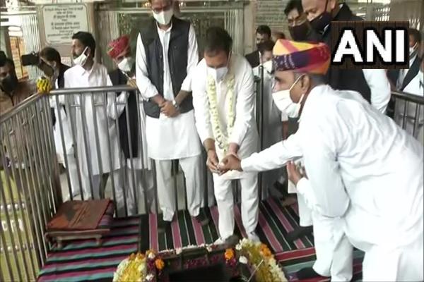 कांग्रेस नेता राहुल गांधी ने अजमेर के वीर तेजाजी महाराज मंदिर में पूजा की, देखें तस्वीरें