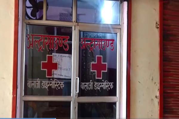 raid at diagnostic center in ghaziabad - Ghaziabad News in Hindi