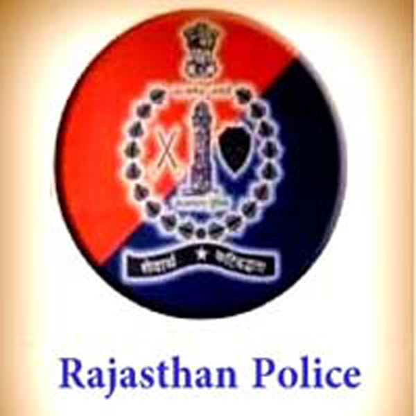 Now copies of police FIR can be found online - Jaipur News in Hindi