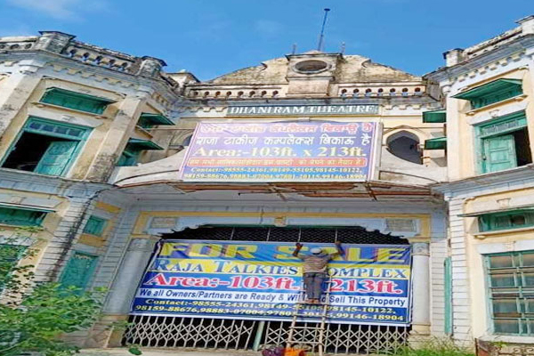Curtains for Raja Talkies in India once popular with Pakistanis - Firozpur News in Hindi