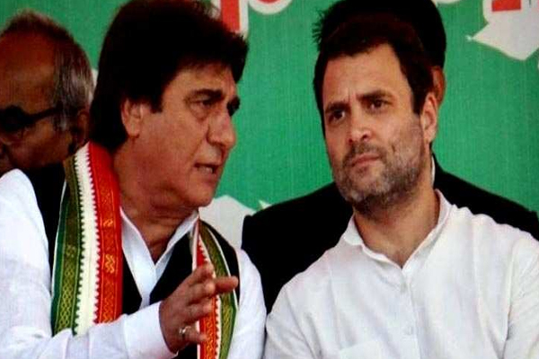 Raj Babbar takes responsibility for defeat Resignation sent to Rahul Gandhi - Lucknow News in Hindi