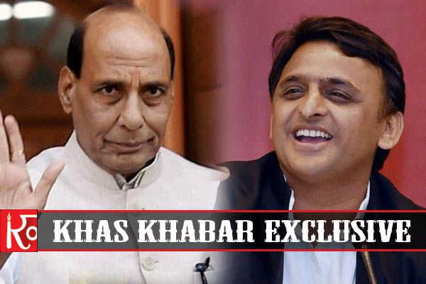deal in rajnath singh and akhilesh yadav in up election - Lucknow News in Hindi