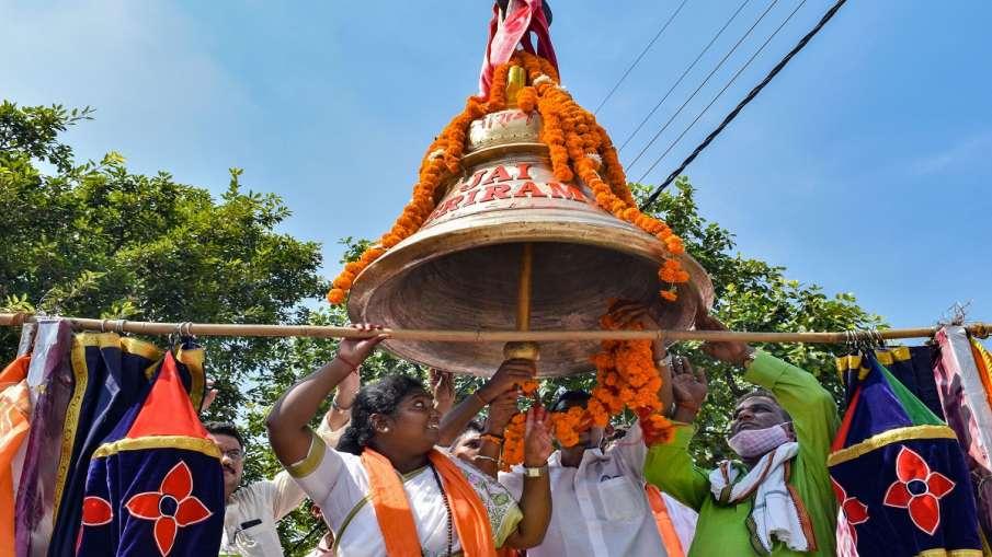 अयोध्या के राममंदिर में आया 613 किलो का घंटा, 4 फीट ऊंचा और चौड़ाई 3़9 फीट