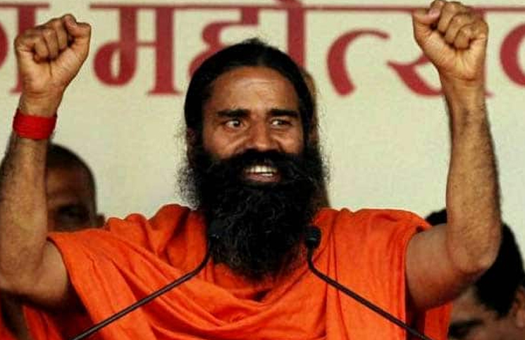 Baba Ramdev said, those who question the army are betraying the country - Patna News in Hindi