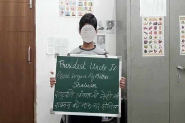फांसी की सजा पा चुकी शबनम ने की बेटे से मुलाकात, कहा- 'पढ़ाई पर ध्यान देना'