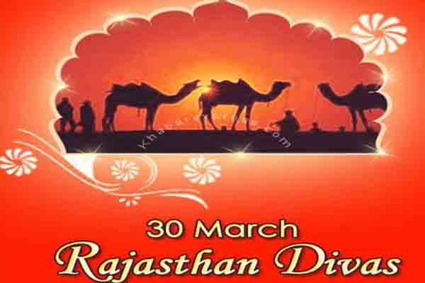 Special on Rajasthan day - impending threats hovering over the existence of Rajasthan - Jaipur News in Hindi