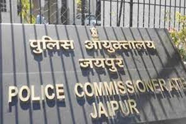 Rebellious action against drug mafia in Jaipur, arrested nine people - Jaipur News in Hindi