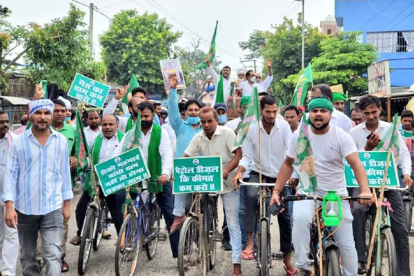 Bihar: Political parties engaged in addressing the issue of rising inflation - Patna News in Hindi