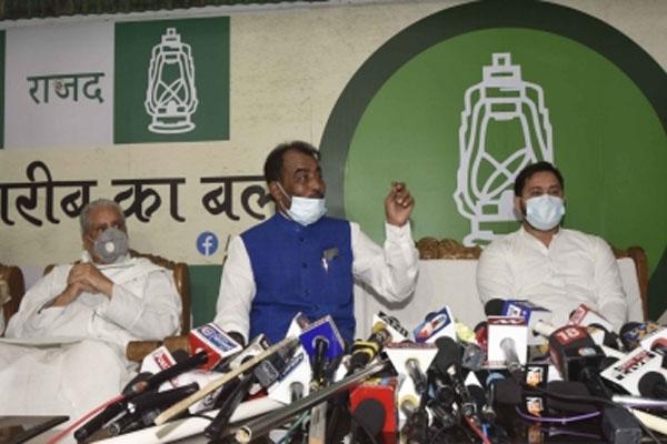 RJD calls Nitish Kumar the architect of the crisis in LJP - Patna News in Hindi