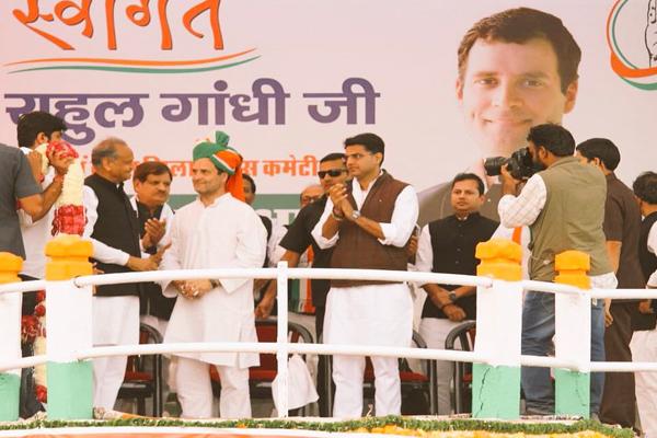 कांग्रेस सरकार बनने पर 10 दिन के भीतर किसानों का कर्ज माफ : राहुल  गांधी