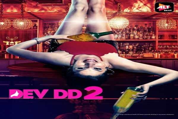 वेब शो देव डीडी 2 की शूटिंग के दौरान रूमाना को लगी चोट, शूट जारी रखा