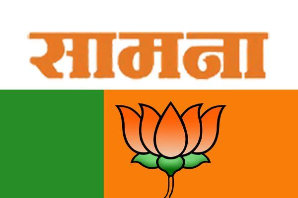 BJP writes EC to ban Sena paper Samana, Uddhav said, this situation like emergency - Mumbai News in Hindi