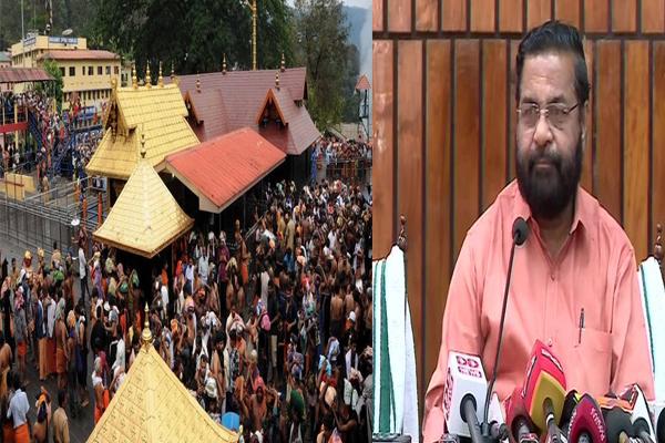 Kerala Devaswom Board Minister K Surendran says, State government wonot provide protection to any woman visiting Sabarimala Temple - Thiruvananthapuram News in Hindi
